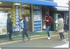 街頭配布 名古屋