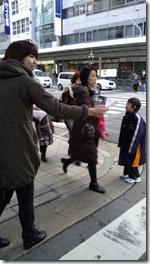 街頭配布 京都3