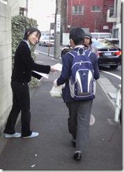 街頭配布 東京3