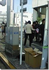 街頭配布 名古屋5