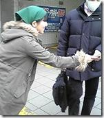 街頭配布静岡