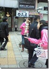 サンプリング東京