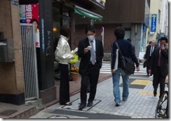 ティッシュ配布 入会キャンペーン2