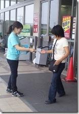 商業施設飲食店 チラシ街頭配布 神奈川