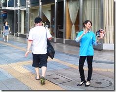 街頭配布 名古屋 愛知PR1