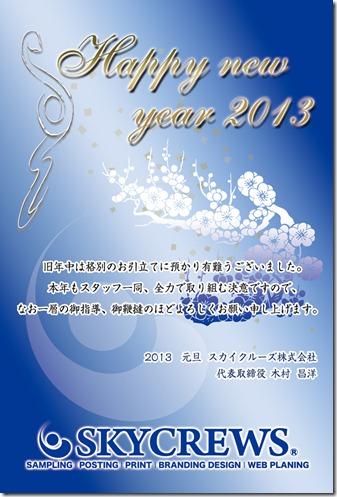 街頭配布、千葉県のポスティングならお任せ下さい!