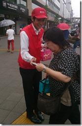 大阪でのティッシュ配布やサンプリング