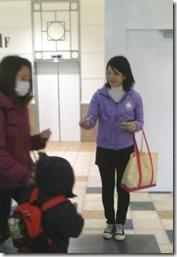 当社のサンプリングスタッフは「笑顔、声、挨拶、立振舞い」について日々教育を行っております。