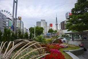 名古屋・栄登録センター