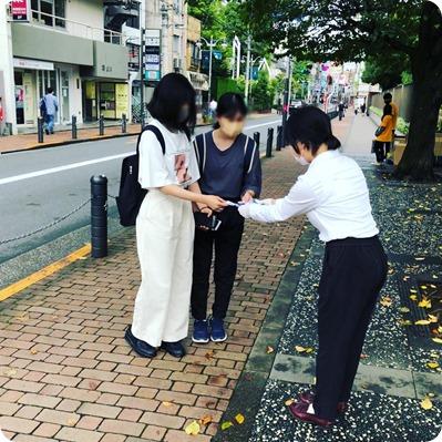 試験会場_サンプリング東京