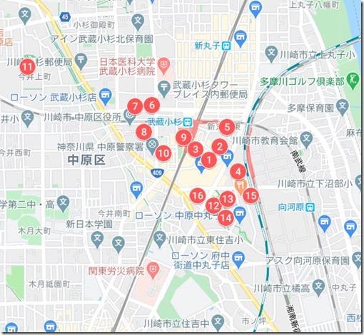 川崎市_ポスティング可能な高層マンション